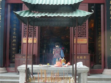 IncenseTemple